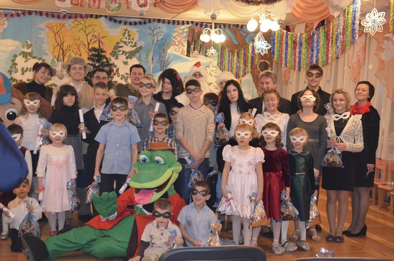 Социально-педагогический центр Борисовского района