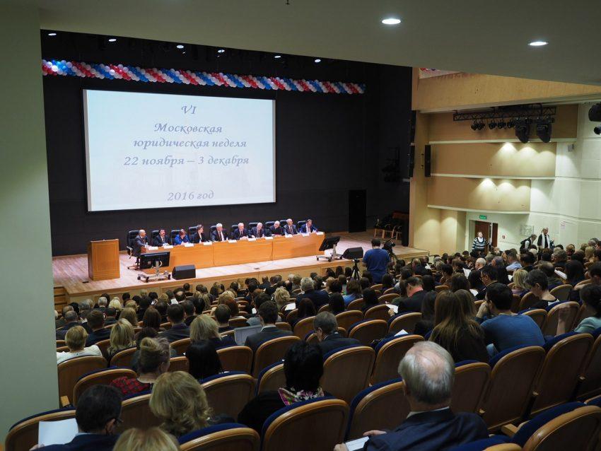plenarnoe-zasedanie