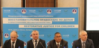 """Международная конференция """"Восстановительное правосудие по делам о преступлениях несовершеннолетних"""""""